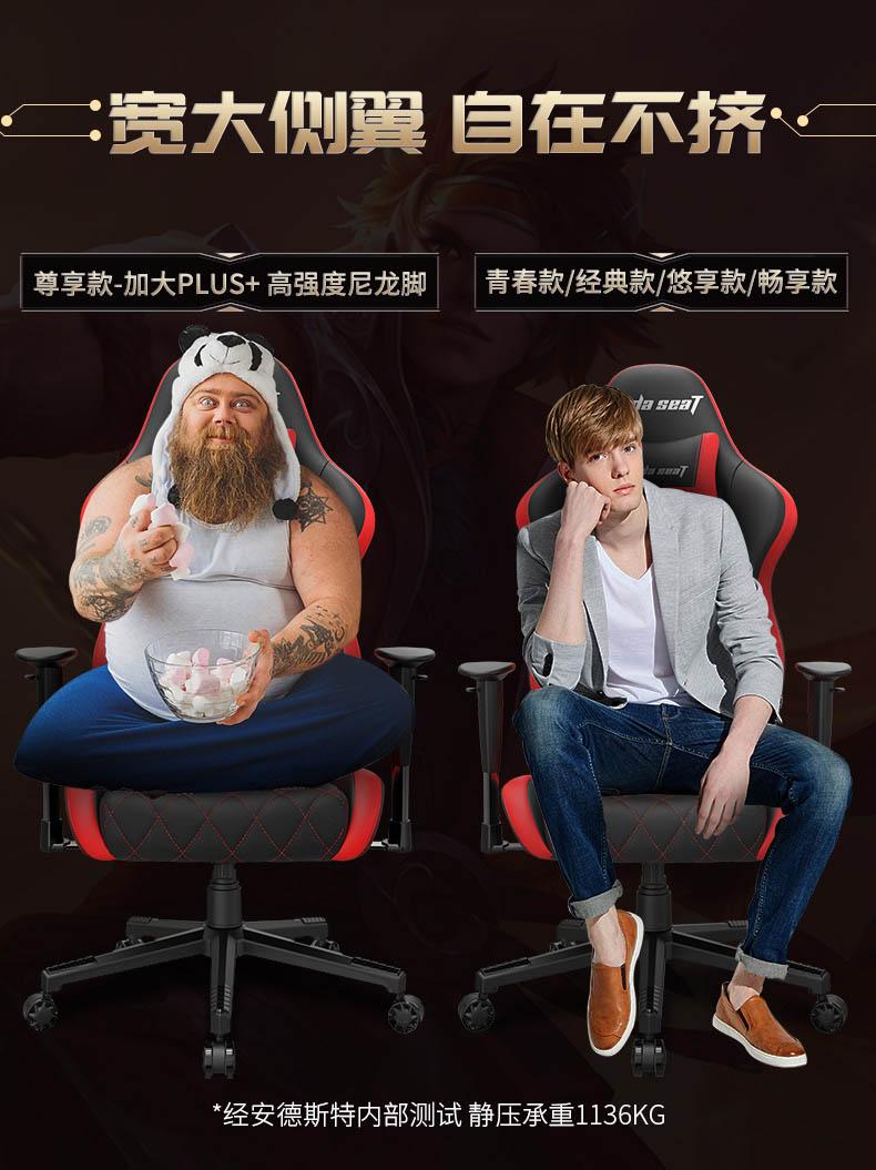 专业电竞椅-战神王座产品介绍图5