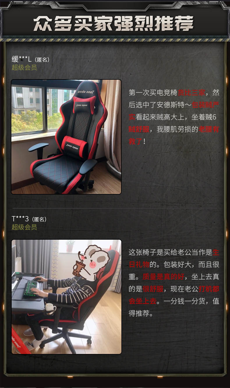 专业电竞椅-战神王座产品介绍图8