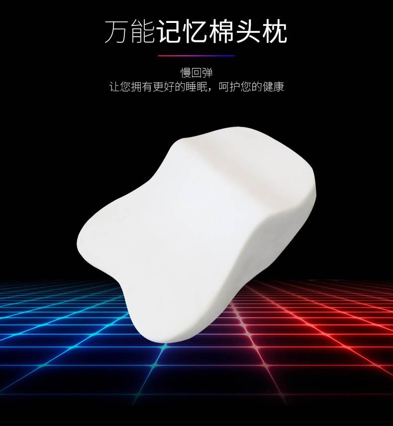 高端电竞椅-幻影王座产品介绍图6