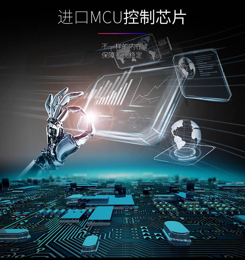 高端电竞椅-幻影王座产品介绍图9