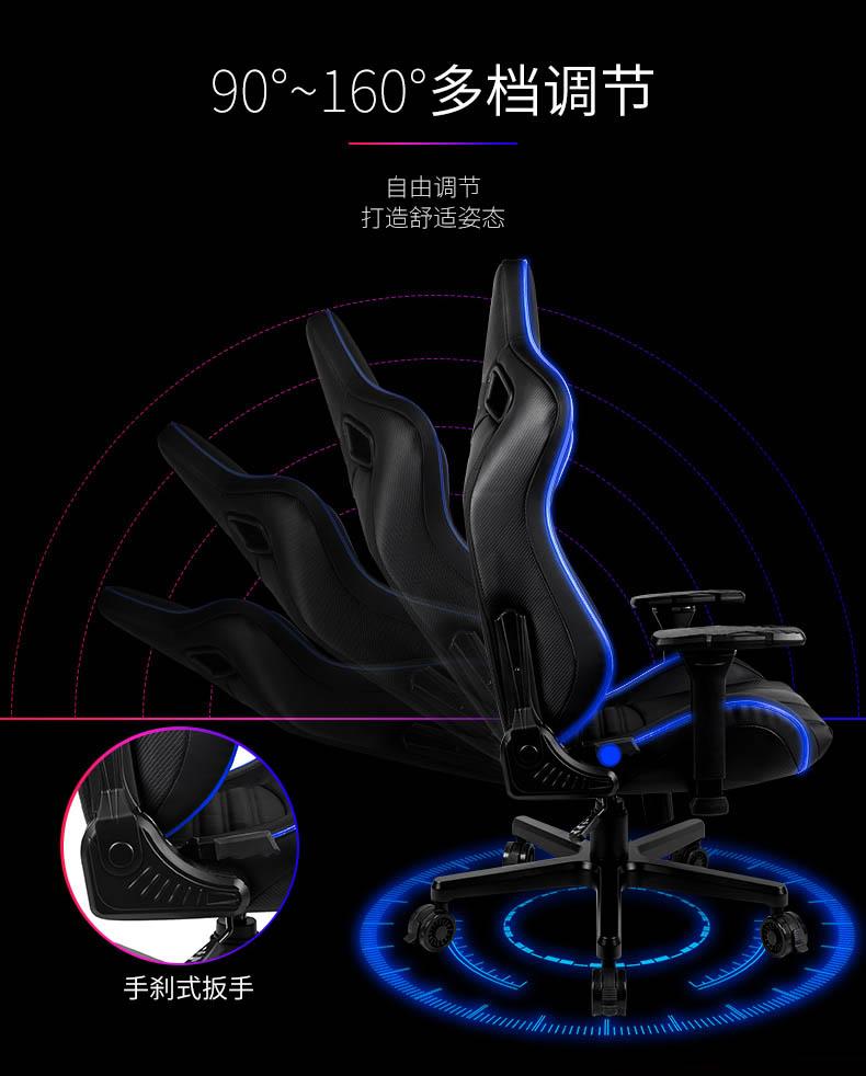 高端电竞椅-幻影王座产品介绍图10