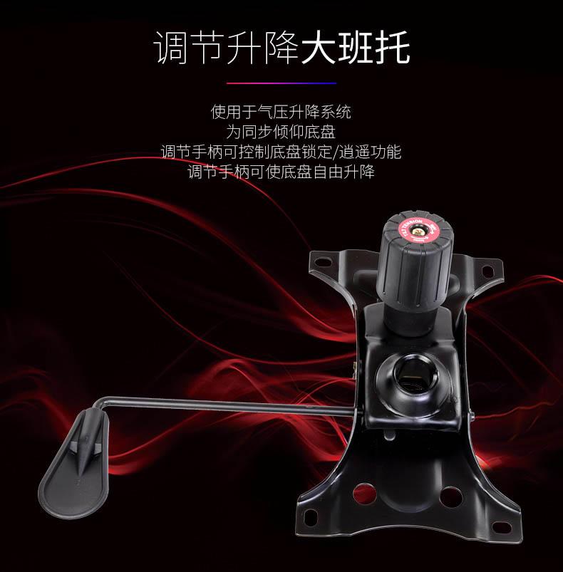 高端电竞椅-幻影王座产品介绍图11