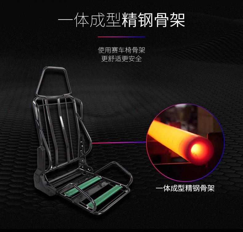 高端电竞椅-幻影王座产品介绍图13