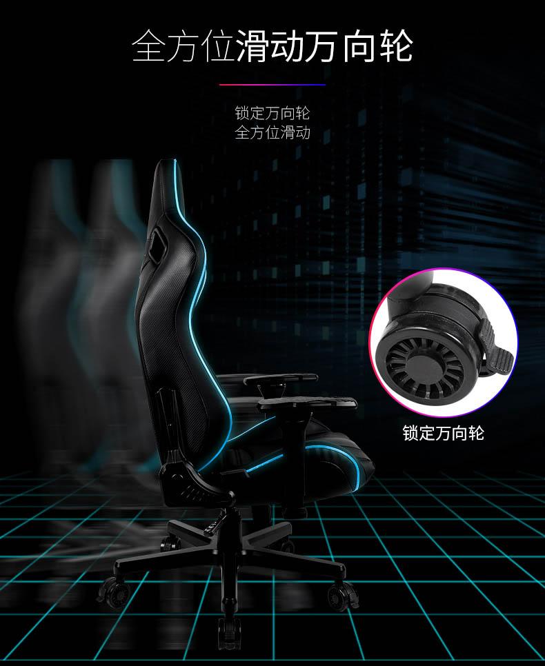 高端电竞椅-幻影王座产品介绍图14