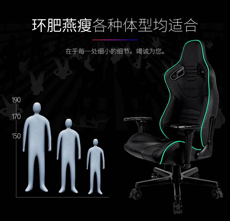 高端电竞椅-幻影王座产品介绍图15