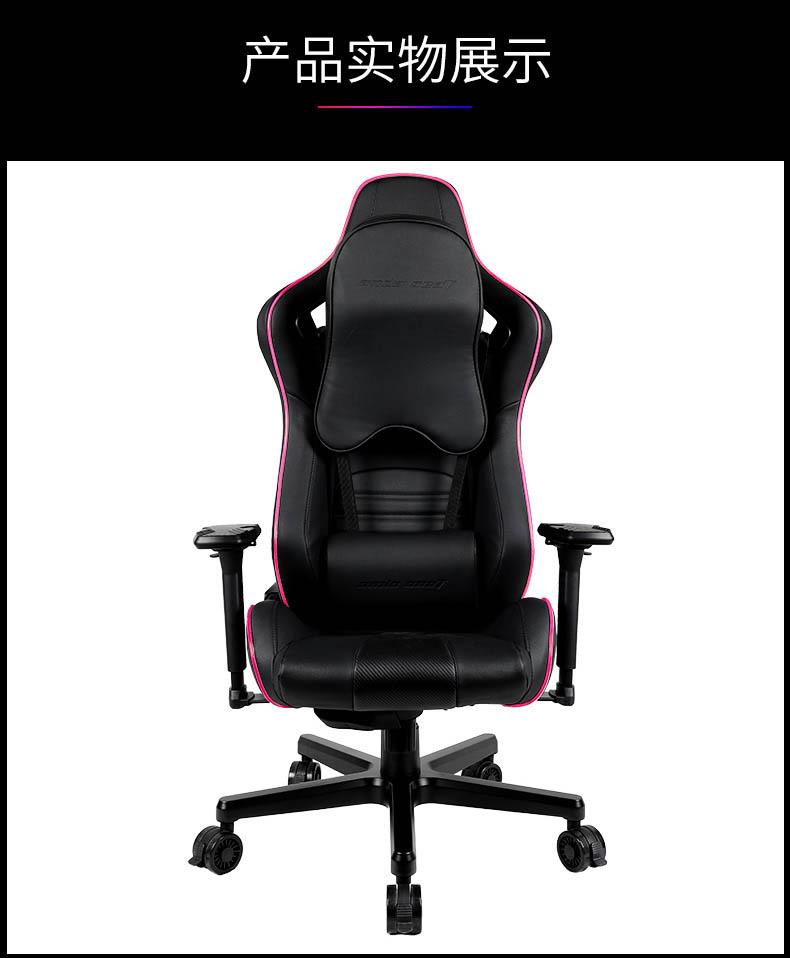 高端电竞椅-幻影王座产品介绍图16