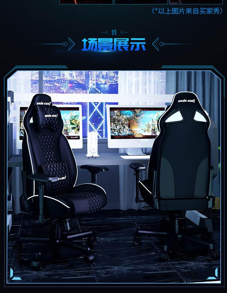 高端电竞椅-永夜王座产品介绍图12