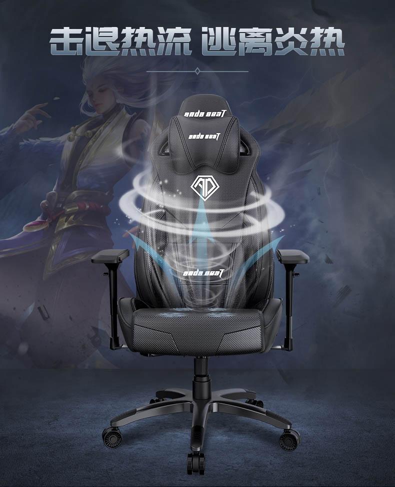 高端电竞椅-飓风王座产品介绍图4