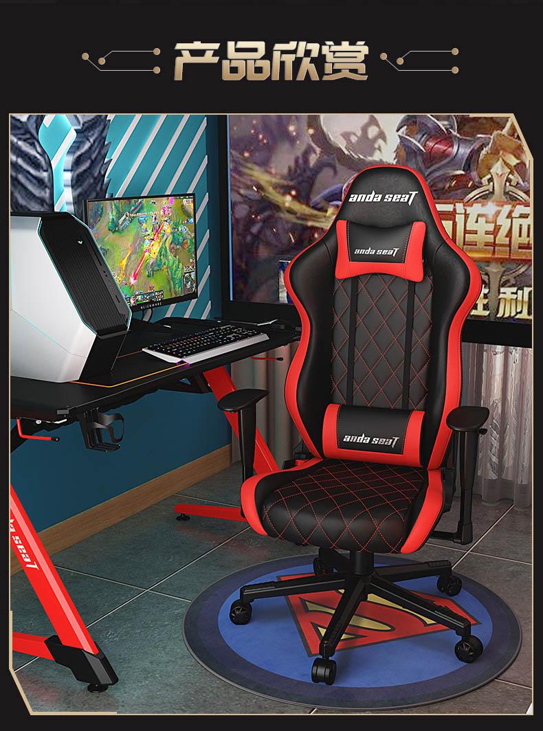 专业电竞椅-战神王座产品介绍图15