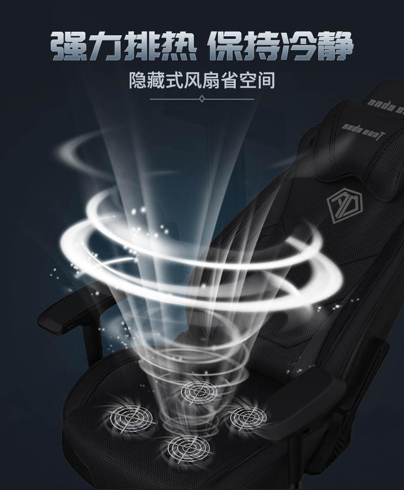 高端电竞椅-飓风王座产品介绍图8