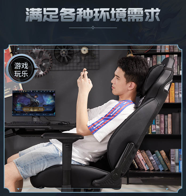 高端电竞椅-飓风王座产品介绍图12