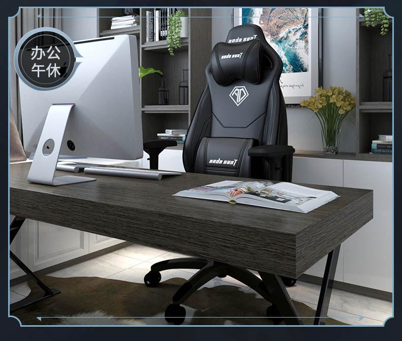 高端电竞椅-飓风王座产品介绍图13
