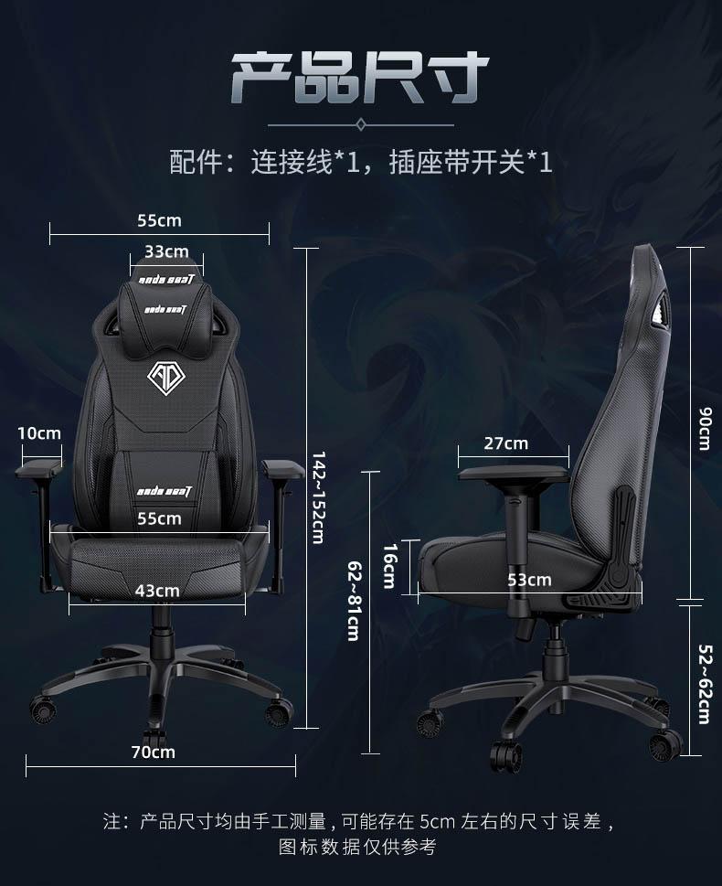 高端电竞椅-飓风王座产品介绍图14