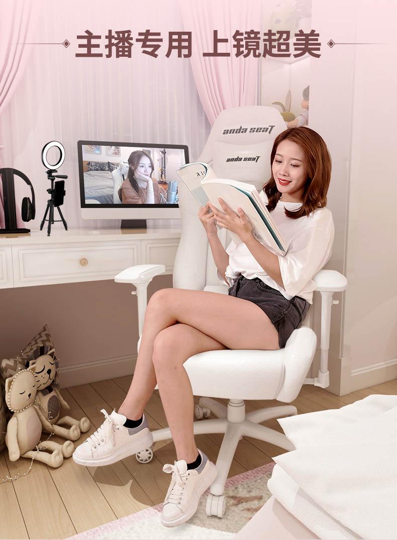 美女主播椅-冰雪王座产品介绍图3