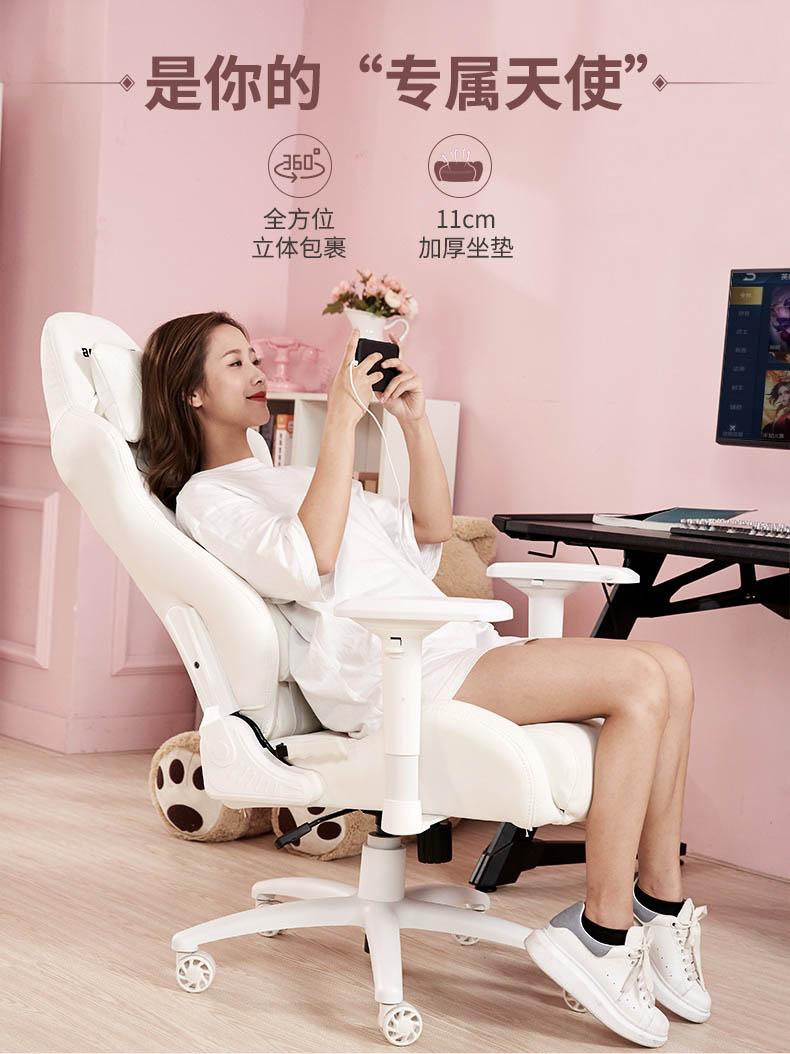 美女主播椅-冰雪王座产品介绍图5