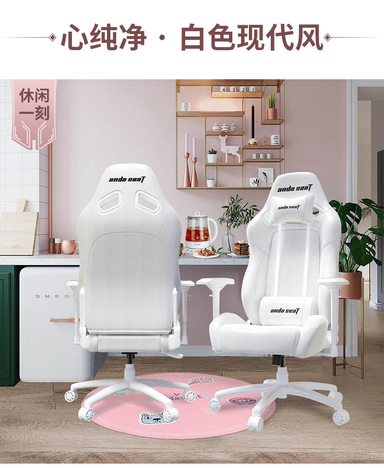 美女主播椅-冰雪王座产品介绍图9