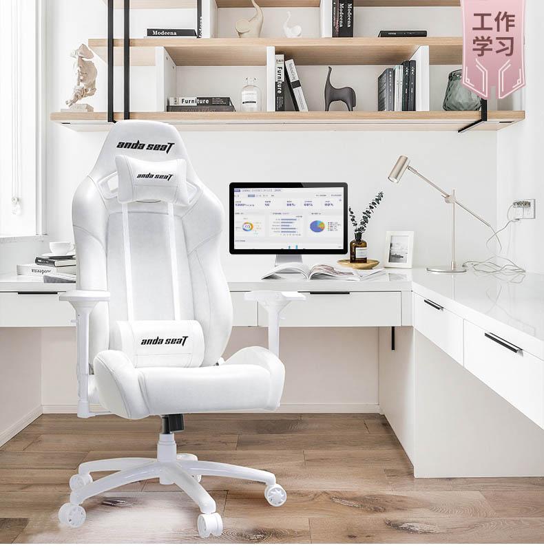 美女主播椅-冰雪王座产品介绍图10