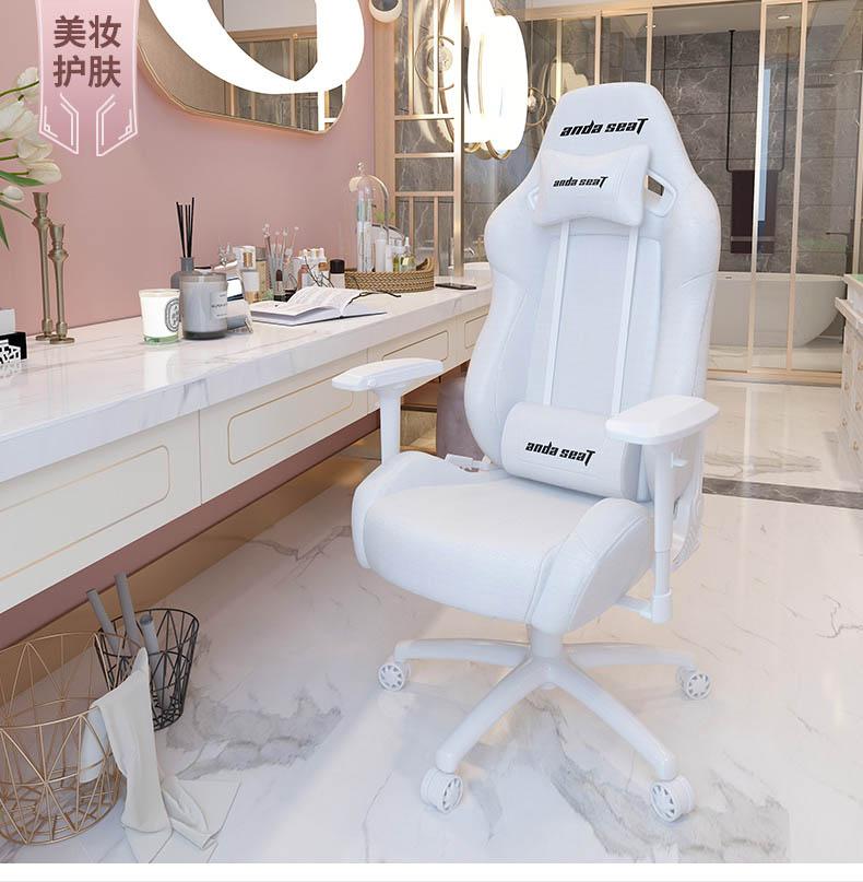 美女主播椅-冰雪王座产品介绍图11