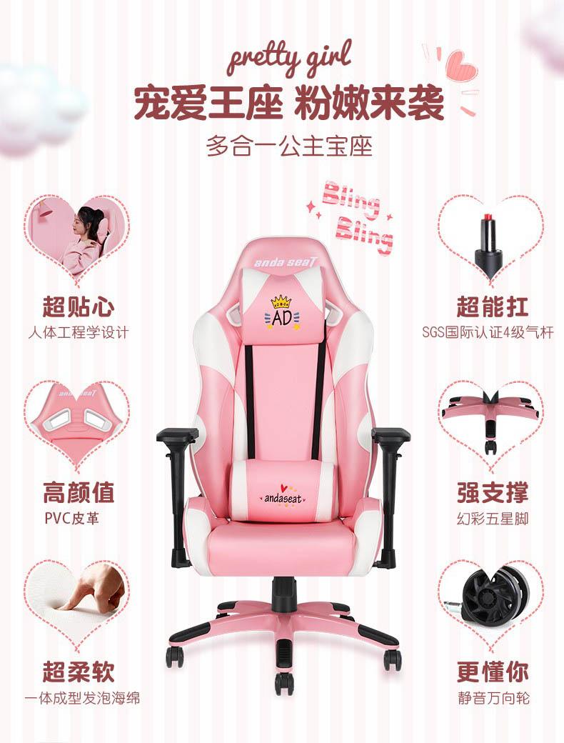 美女主播椅-初音王座产品介绍图3