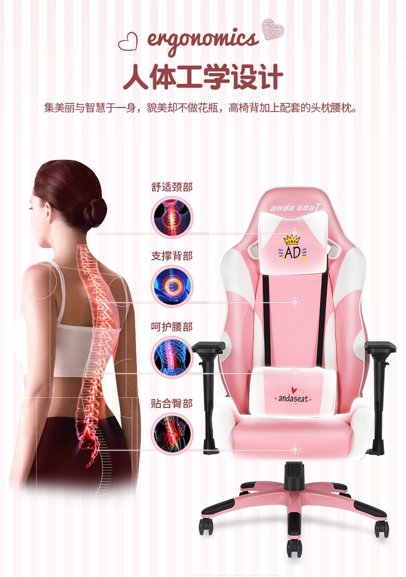 美女主播椅-初音王座产品介绍图6
