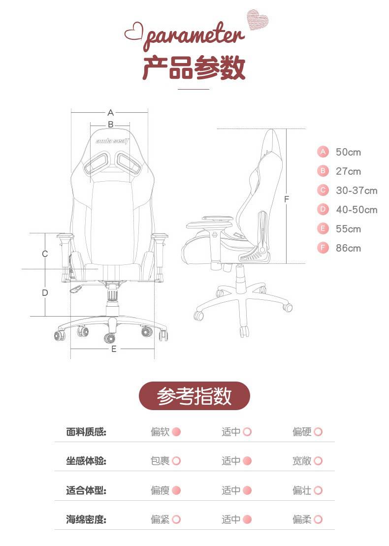美女主播椅-初音王座产品介绍图14