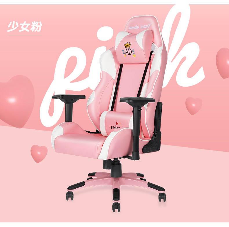 美女主播椅-初音王座产品介绍图15