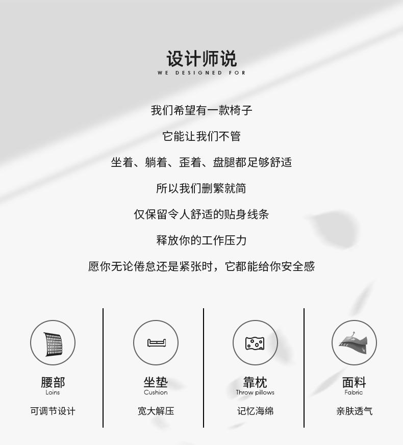 工学电竞椅-轻享王座产品介绍图2
