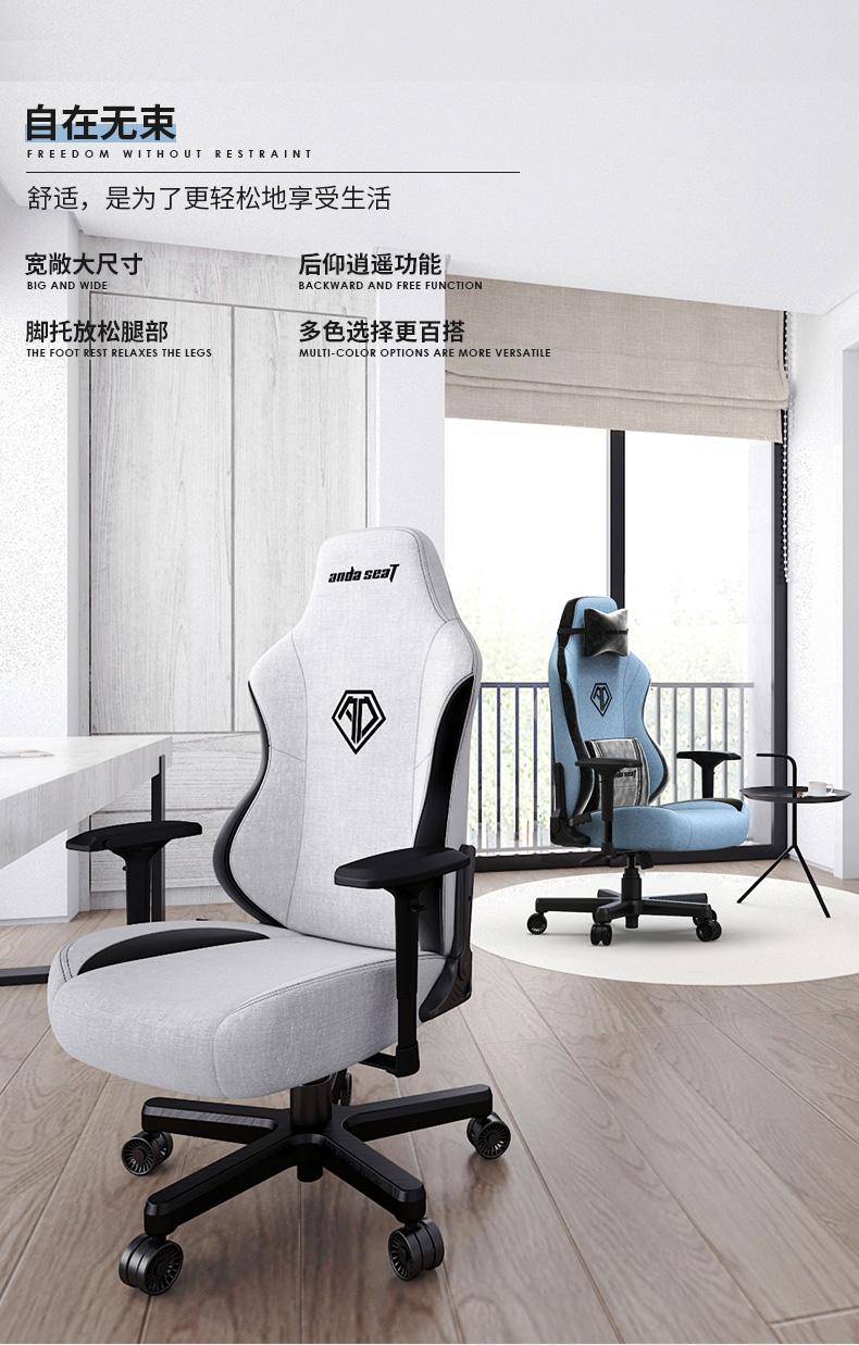 工学电竞椅-轻享王座产品介绍图3