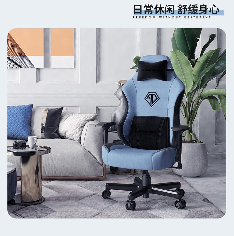 工学电竞椅-轻享王座产品介绍图5