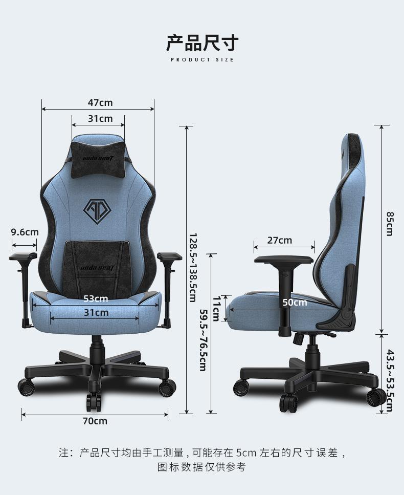 工学电竞椅-轻享王座产品介绍图14