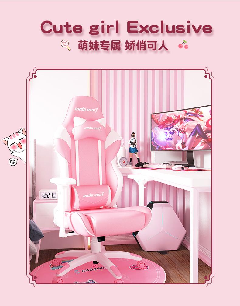 少女电竞椅系列-蔷薇王座产品介绍图3