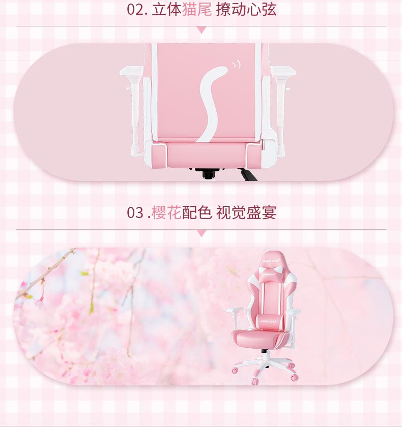 少女电竞椅系列-蔷薇王座产品介绍图6