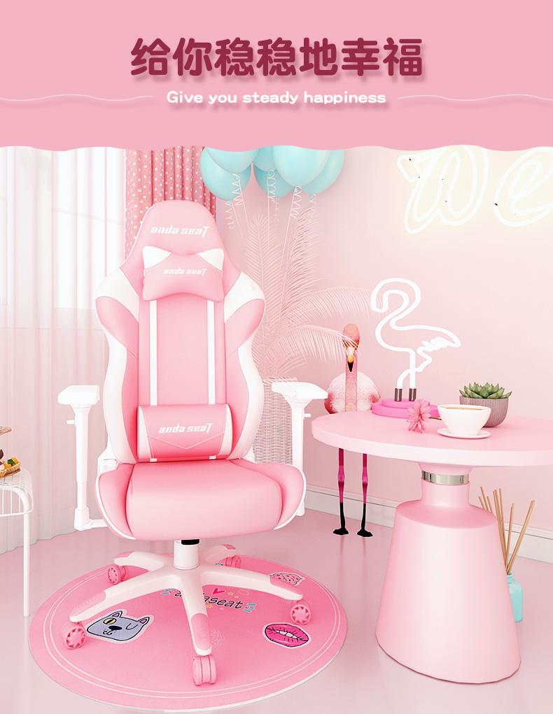 少女电竞椅系列-蔷薇王座产品介绍图7