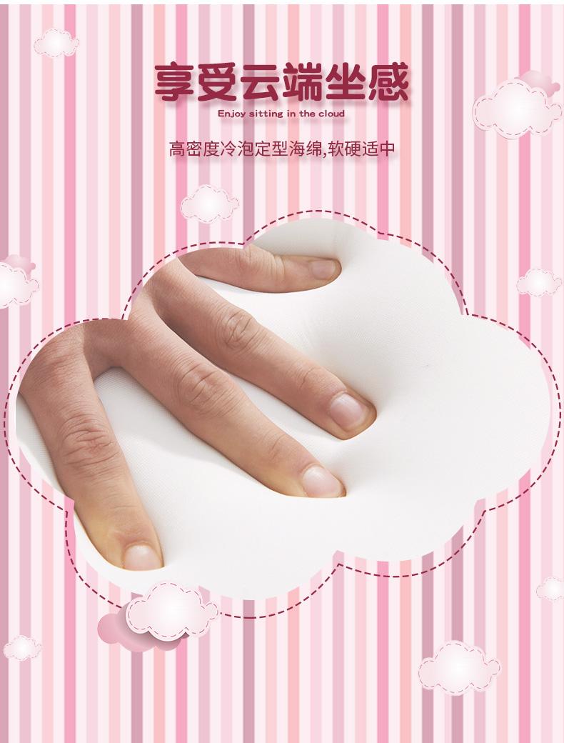 少女电竞椅系列-蔷薇王座产品介绍图10