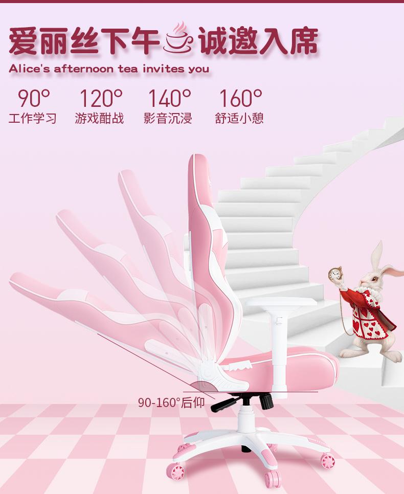 少女电竞椅系列-蔷薇王座产品介绍图11