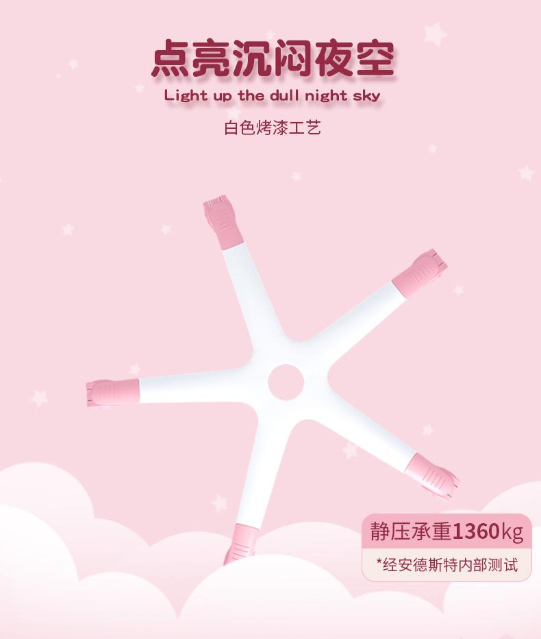 少女电竞椅系列-蔷薇王座产品介绍图13