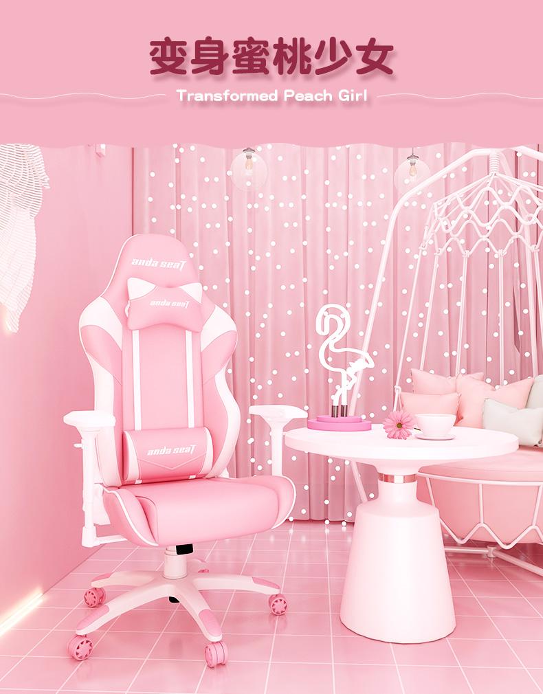 少女电竞椅系列-蔷薇王座产品介绍图15