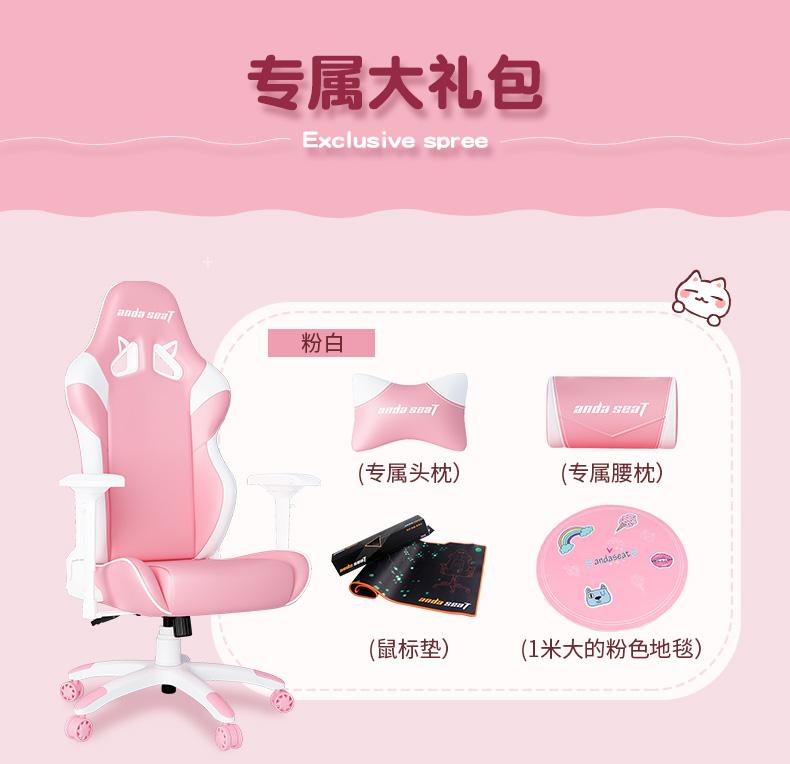 少女电竞椅系列-蔷薇王座产品介绍图17
