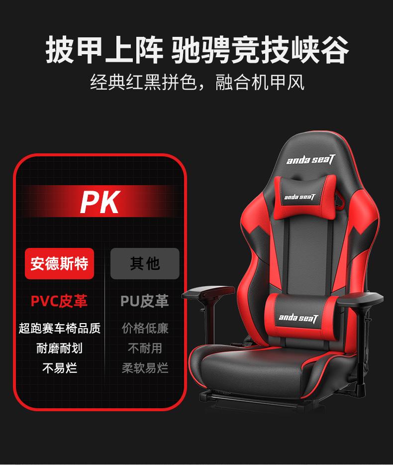 高性价比电竞椅-猎龙王座产品介绍图7