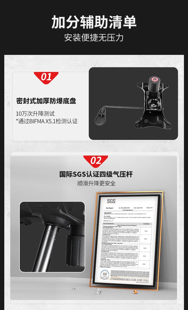 高性价比电竞椅-猎龙王座产品介绍图9