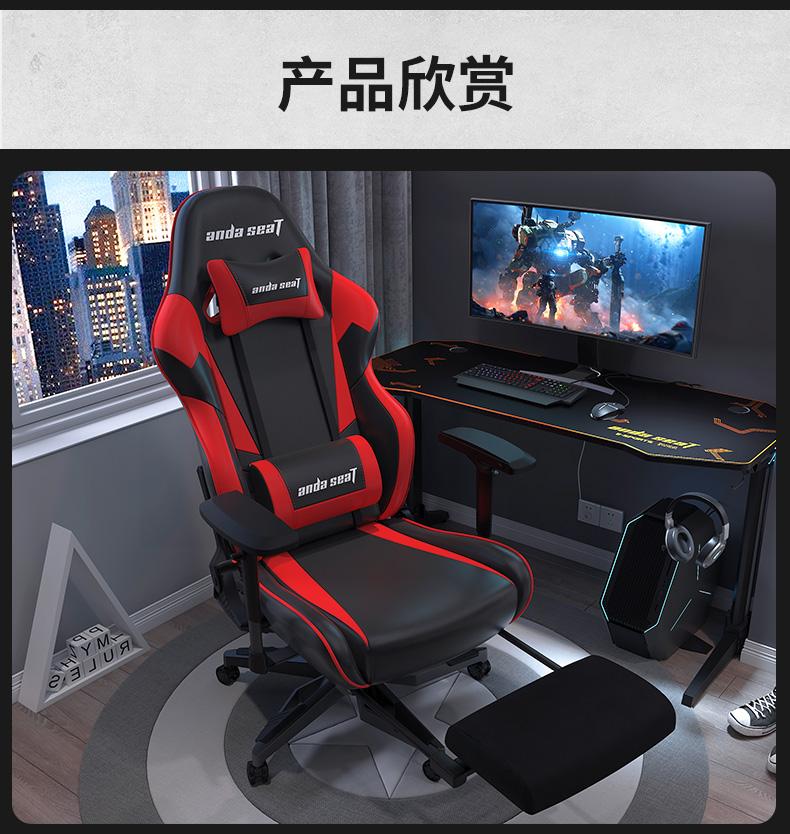 高性价比电竞椅-猎龙王座产品介绍图11