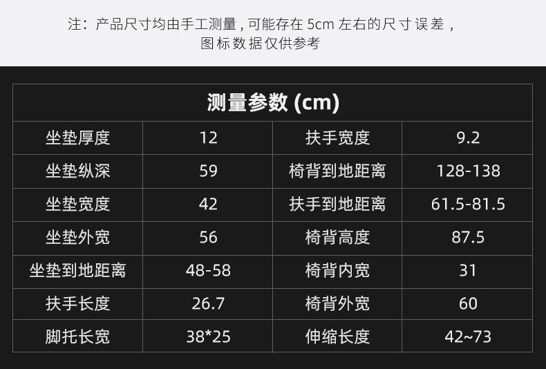 高性价比电竞椅-猎龙王座产品介绍图14