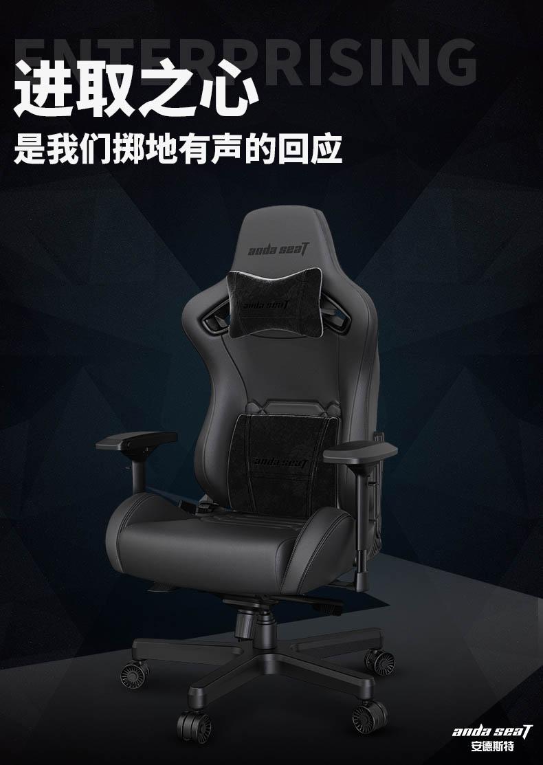 尊享老板椅-骏珲王座产品介绍图1