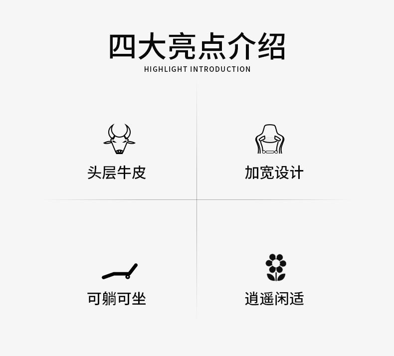尊享老板椅-骏珲王座产品介绍图2