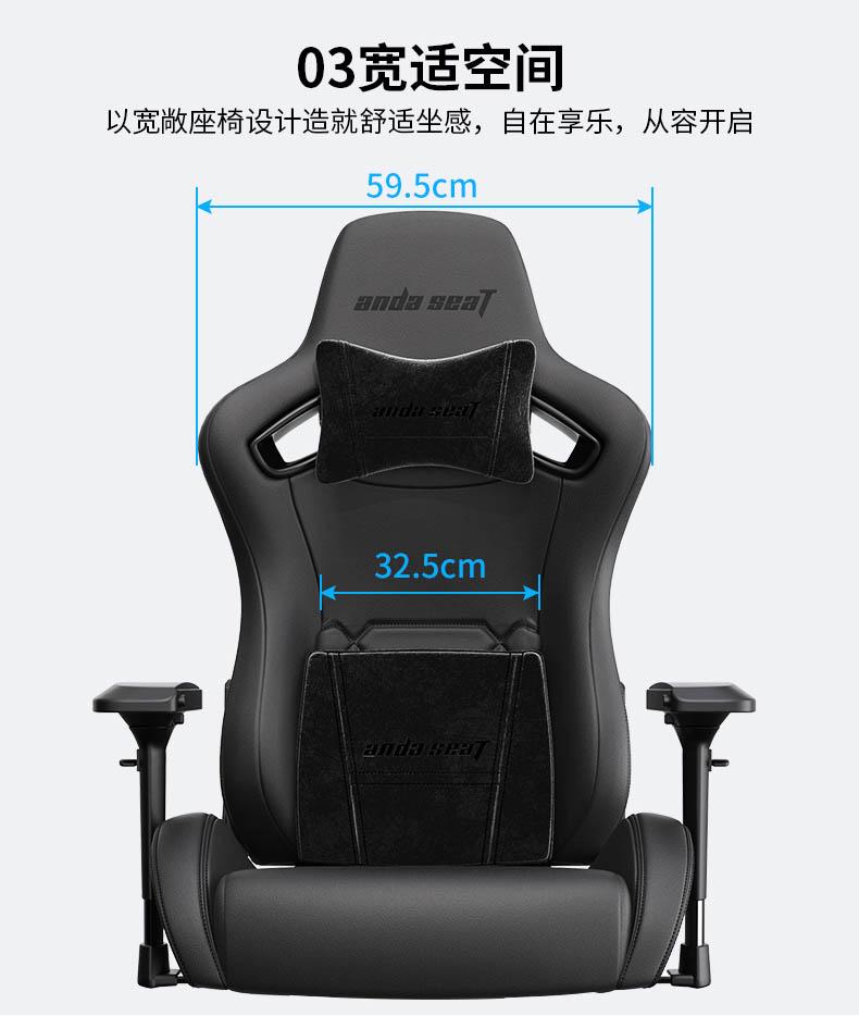 尊享老板椅-骏珲王座产品介绍图6