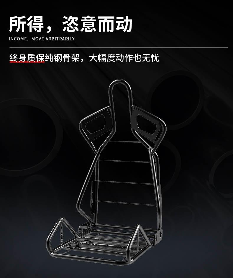 尊享老板椅-骏珲王座产品介绍图11