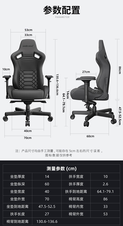 尊享老板椅-骏珲王座产品介绍图13