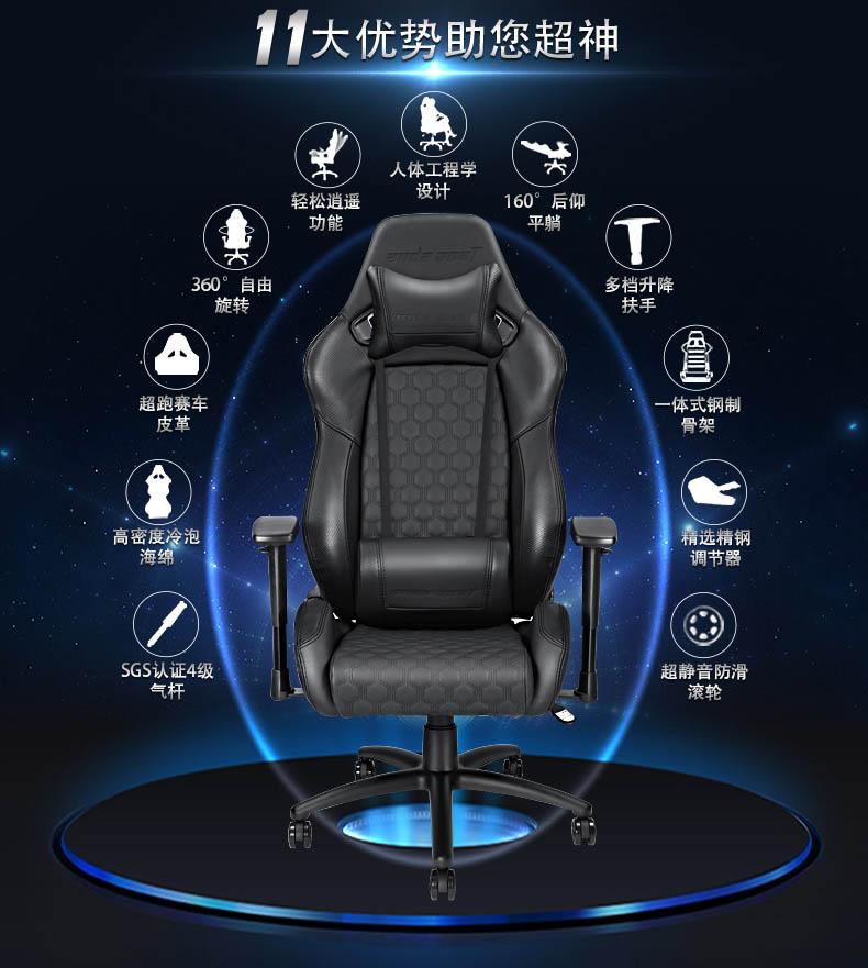 尊享老板椅-天启王座产品介绍图2