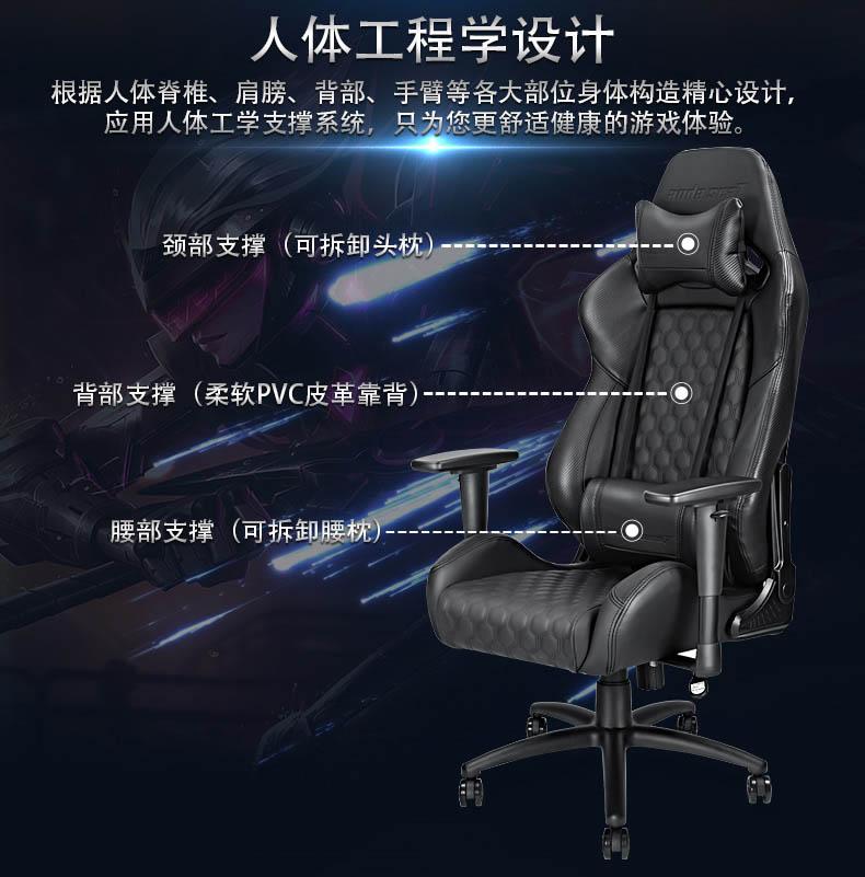 尊享老板椅-天启王座产品介绍图3