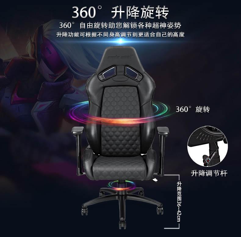 尊享老板椅-天启王座产品介绍图4